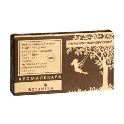 Набор эфирных масел Иммуностимулирующий ботавикос