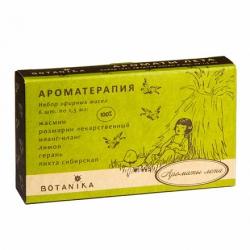 Набор эфирных масел ботавикос