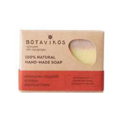 Мыло Ботавикос