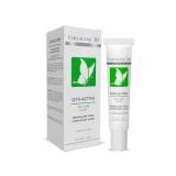 """Флюид для лица """"шелковый уход"""" с коэнзимом Q10, Medical Collagene 3D"""
