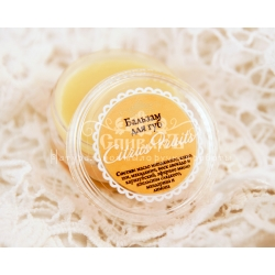 Бальзам для губ Citrus Fruits, 15 гр.