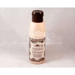 Гидрофильное масло для снятия макияжа Жожоба Голден, 100 гр