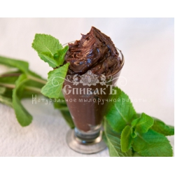 Шоколадное масло для кожи Мята, 100 гр