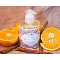 Жидкое мыло Апельсин и Корица, 300 мл