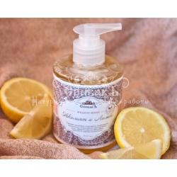 Жидкое мыло Эвкалипт и Лимон, 300 мл