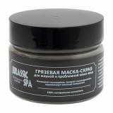 Грязевая маска-скраб для жирной и проблемной кожи Jurassic Spa