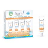 O2 Сенсорный гель экспресс-лифтинг для кожи вокруг глаз, Teana